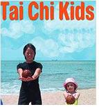 Tai Chi & Wu Shu