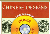 Chinese Design CD-Rom