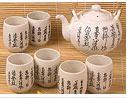 Calligraphy Teapot Set
