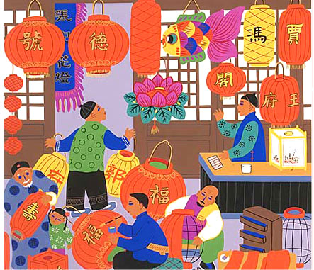 Folk Painting - Lanterns Shop