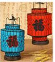 Chinese Character Lanterns