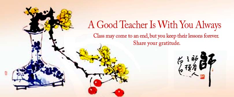 Good Teacher