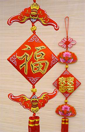 Embroidery Wall Hangings | Arts & Crafts | Chinese New ...