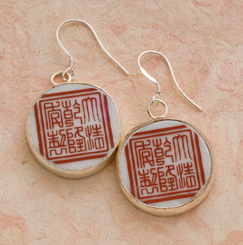 Chinese calligraphy earring chinese accessories for Oriental accessories