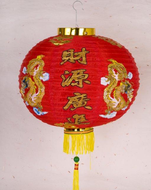 Dragon Lantern | Arts & Crafts | Chinese New Year | New ...