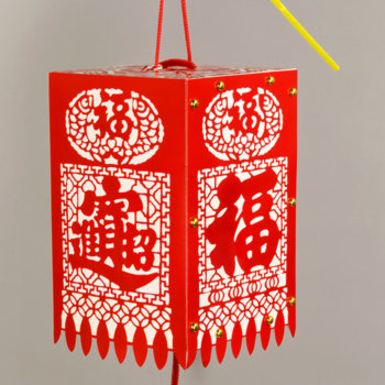 new year lanterns home arts crafts chinese new year new year lanterns - Chinese New Year Lanterns