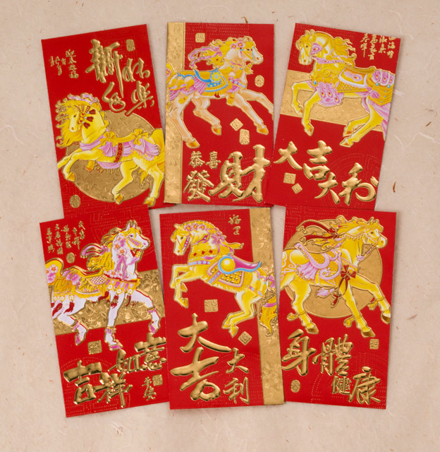 new year red envelopes click - Chinese New Year Red Envelope