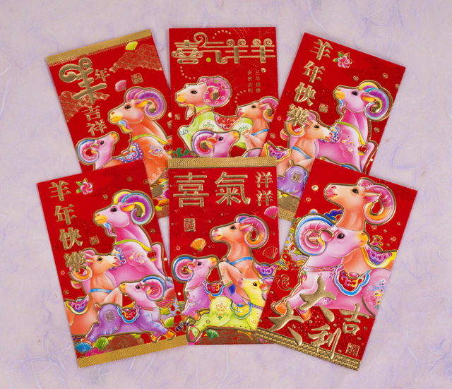 6 Year of the Sheep Red Envelopes | Arts & Crafts ...