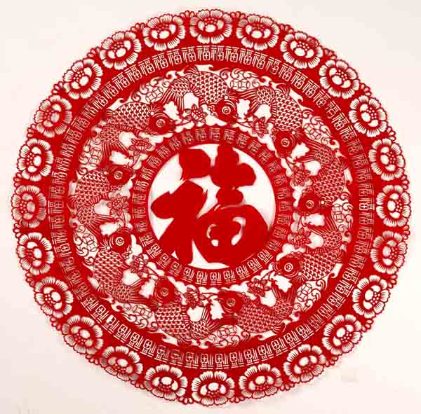 Good Luck And Prosperity Window Papercut Arts Crafts Chinese
