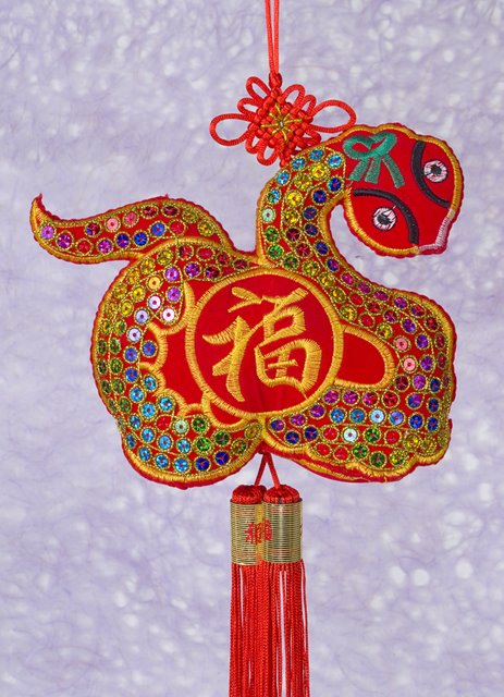 Embroidered Good Luck Snake Arts Crafts Chinese New Year New Year Decorations
