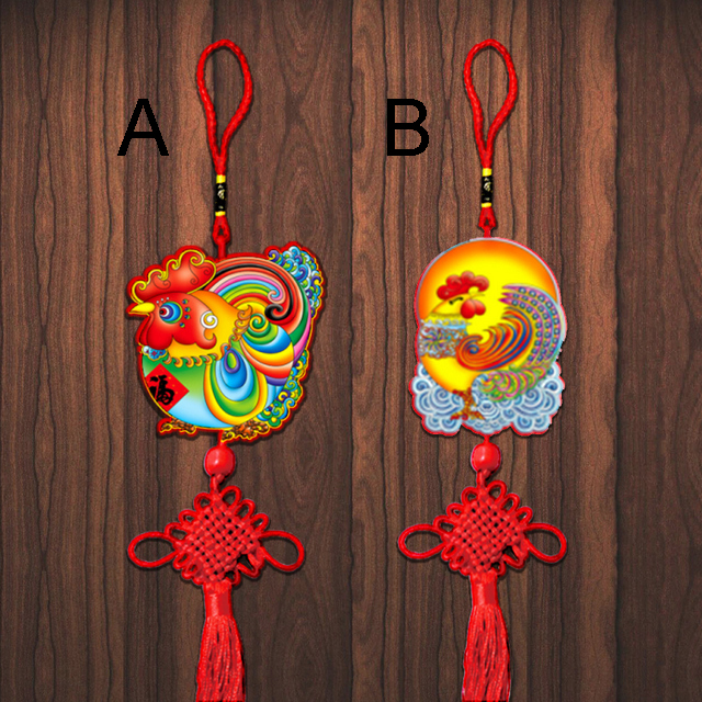 Year Of The Rooster Ornament Arts Crafts Chinese New Year