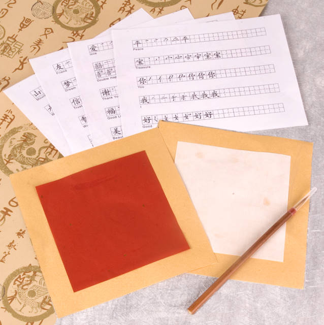 Chinese Calligraphy Kits Arts Crafts Do It Yourself