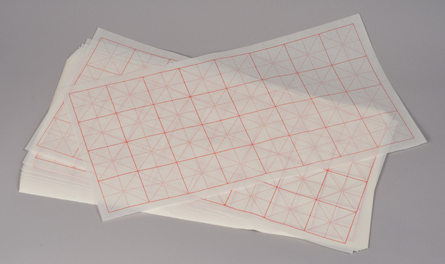 Calligraphy Grid Rice Paper 50 Sheets Arts Crafts