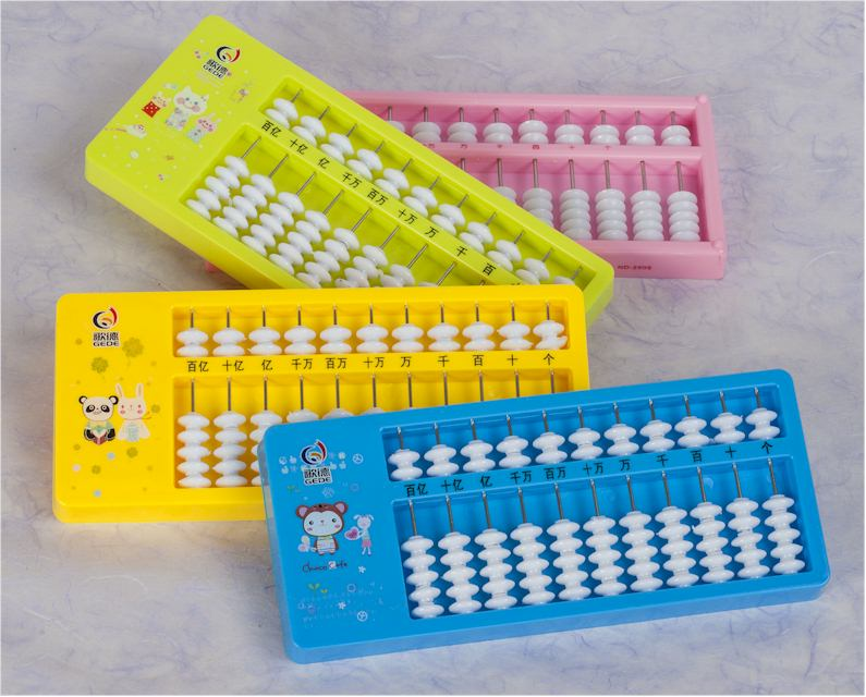 Chinese abacus toys board other games for Abacus cuisine of china