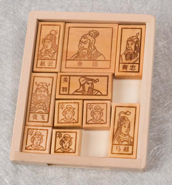 Sliding Block Puzzle (The Hua Rong Path) | Toys | Board & Other GamesBoard & Other Games Home » Toys » Board & Other Games