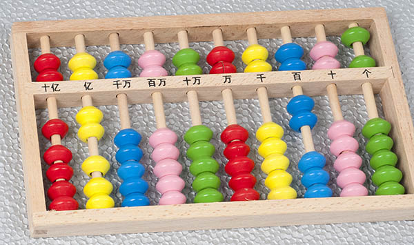 Colorful chinese abacus toys board other games for Abacus cuisine of china