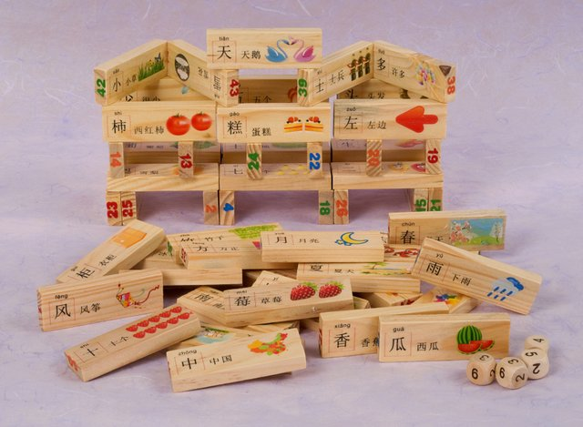 Chinese Character Wooden Tower | Toys | Character GamesCharacter Games Home » Toys » Character Games