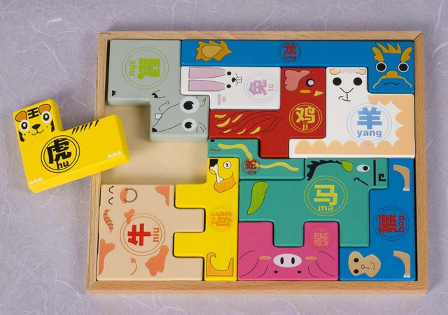 Board & Other Games Home » Toys » Board & Other Games