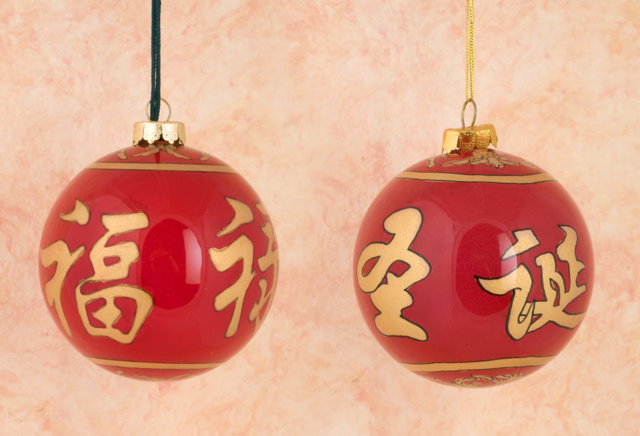 Christmas Ornaments From China : Hand painted glass ornament chinese character home