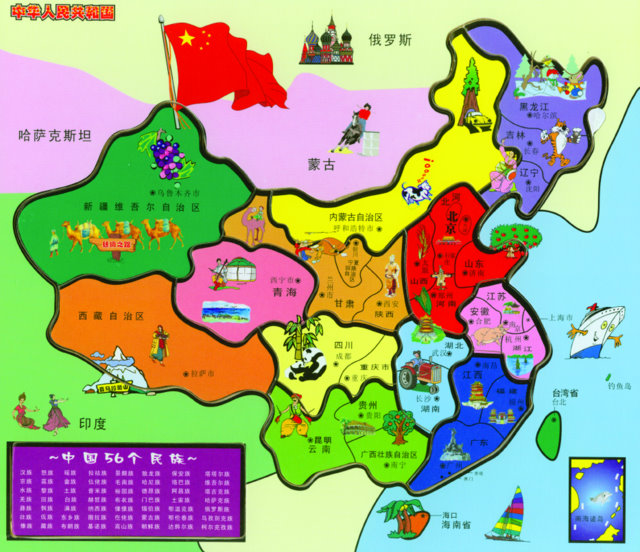 China Illustration Map Puzzle Chinese Books About China Travel - Canada map puzzles