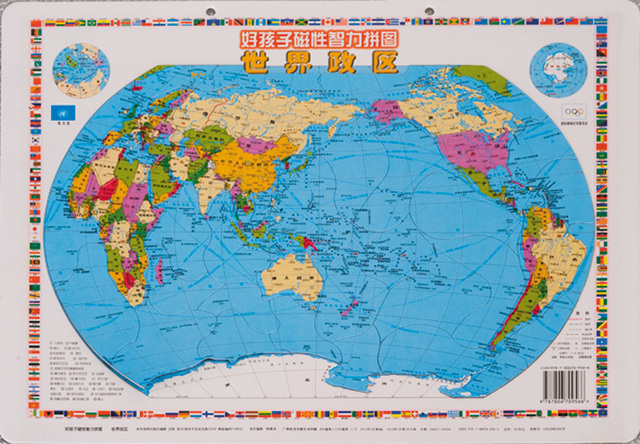 World Map Magnetic Puzzle Chinese Books About China Travel ISBN 97878