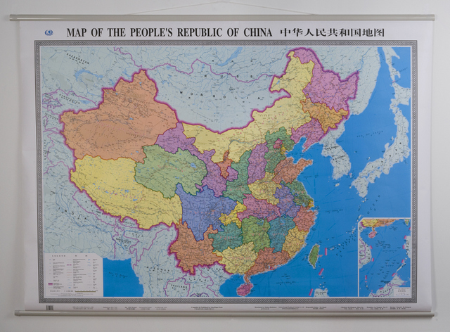 Laminated wall hanging map chinese books about china travel click gumiabroncs Image collections