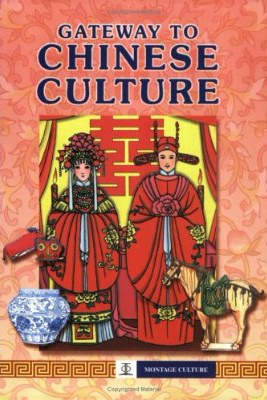 Best books on china history