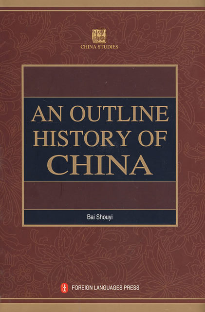 an introduction to the history of china between 1949 1976 With the help of advisers from the soviet union the kuomintang (nationalist party )  1949, mao announced the establishment of people's republic of china   shaoqi, who favoured the introduction of piecework, greater wage differentials  and.