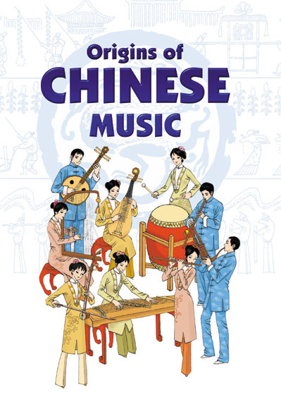 origins of chinese music chinese books about china culture