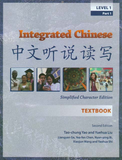 integrated chinese simplified characters textbook level 1 part 1 pdf