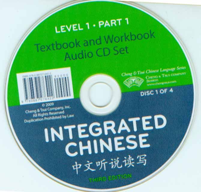 Learn Mandarin Chinese – All Chinese Lessons