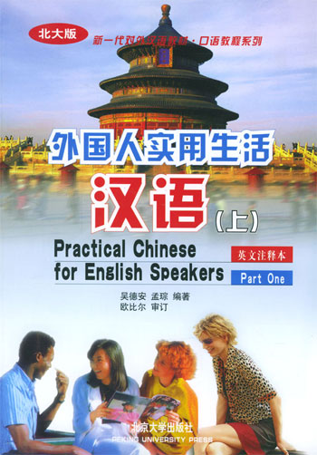 Teaching English to Chinese Speakers: 9 Major Differences ...