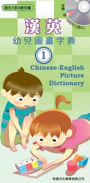 Word dictionary Help - MDBG English to Chinese dictionary
