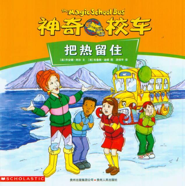 The Magic School Bus Series 2 Chinese Books Story Books