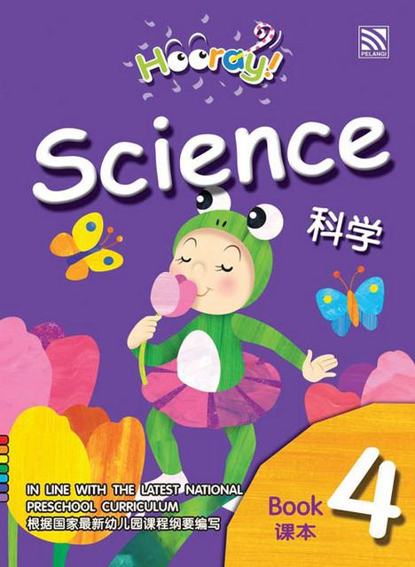 hooray  science textbook