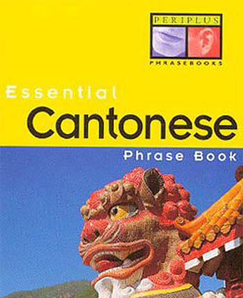 What are the best resources to learn Cantonese? - Quora