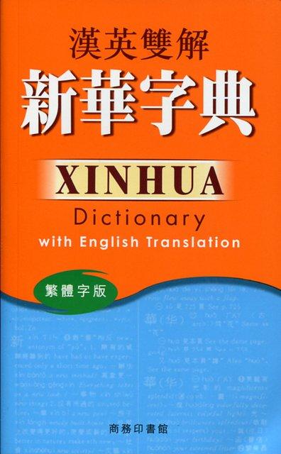 china study 中文 版