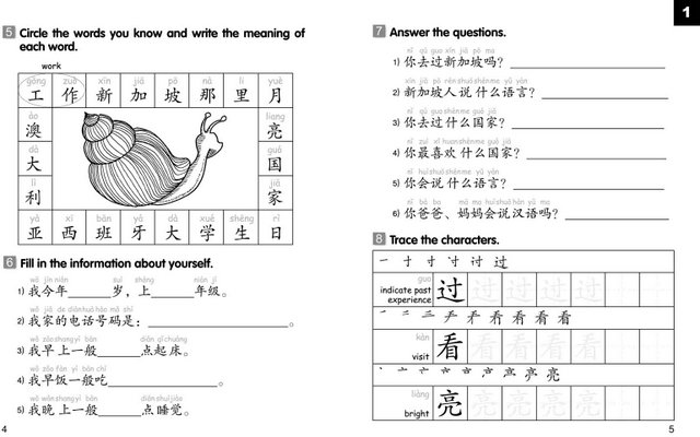 how to learn simplified chinese