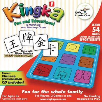 Kingka Chinese Matching and Memory Game 1 | Chinese Books | Learn