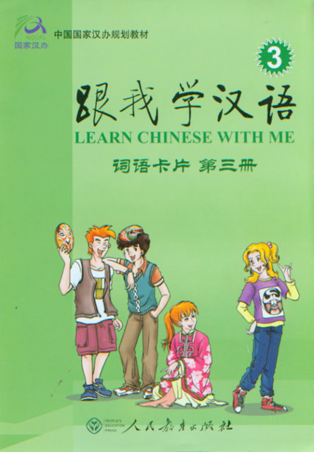 9 Awesome Websites to Find and Download Chinese E-books