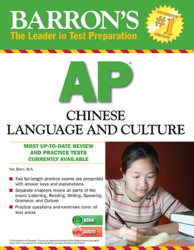 Barron's AP Chinese Language and Culture (2nd Edition