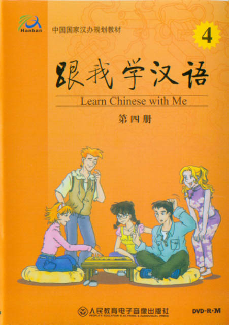 Mandarin Chinese Immersion Online | Learn Chinese with ...