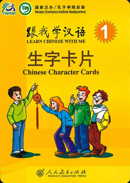 How to Learn Chinese Fast (7 Steps Guide) - Digmandarin