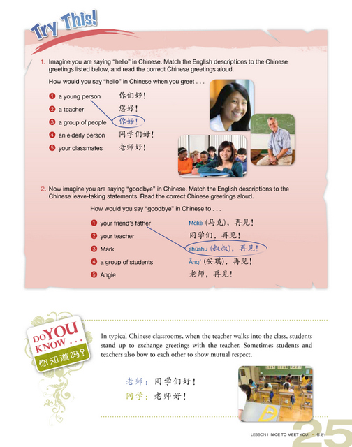 Step up with chinese for beginners textbook chinese books learn click on image for full view or on images below for additional views m4hsunfo