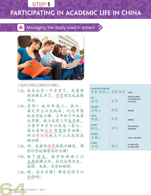 Step Up with Chinese for Beginners Textbook | Chinese Books | Learn