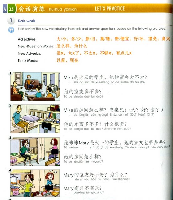 Developing Chinese Fluency An Introductory Course(2 Books