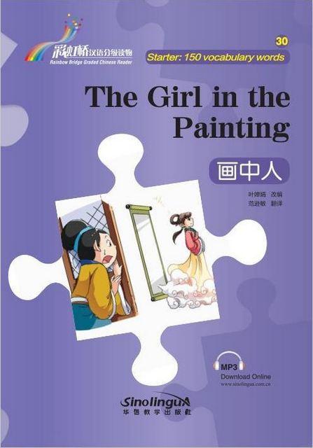 Rainbow Bridge Graded Reader - Starter (150 Words) | Chinese Books