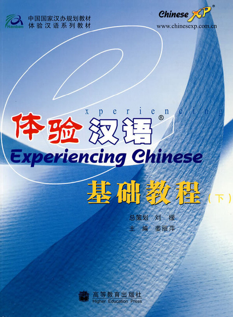 Experiencing Chinese - Beginning Level | Chinese Books | Learn