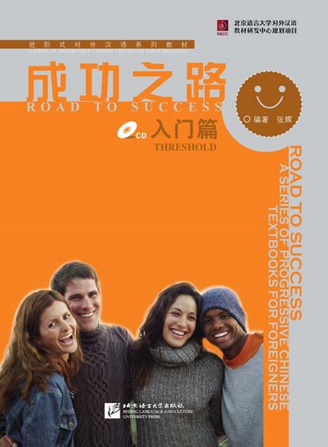Chinese (Mandarin): World Language - ETS Home
