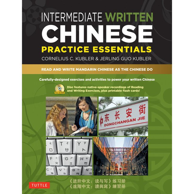 What are some good books on intermediate/advanced Chinese ...